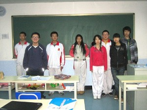 Linda Christas Students, China